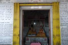 Diksha Temple