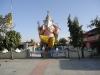 Ganesh Dham